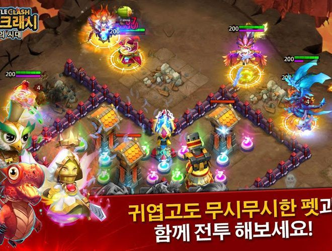 즐겨보세요 Castle Clash on PC 7