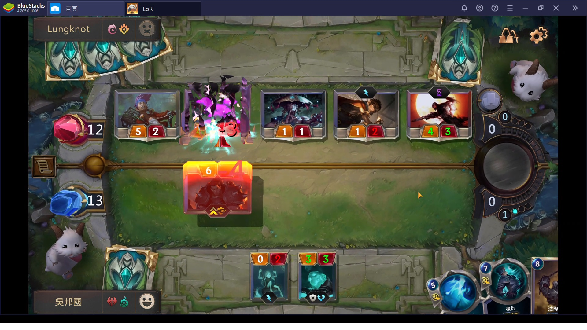 使用BlueStacks在PC上遊玩英雄聯盟首款策略卡牌手游《符文大地傳說》