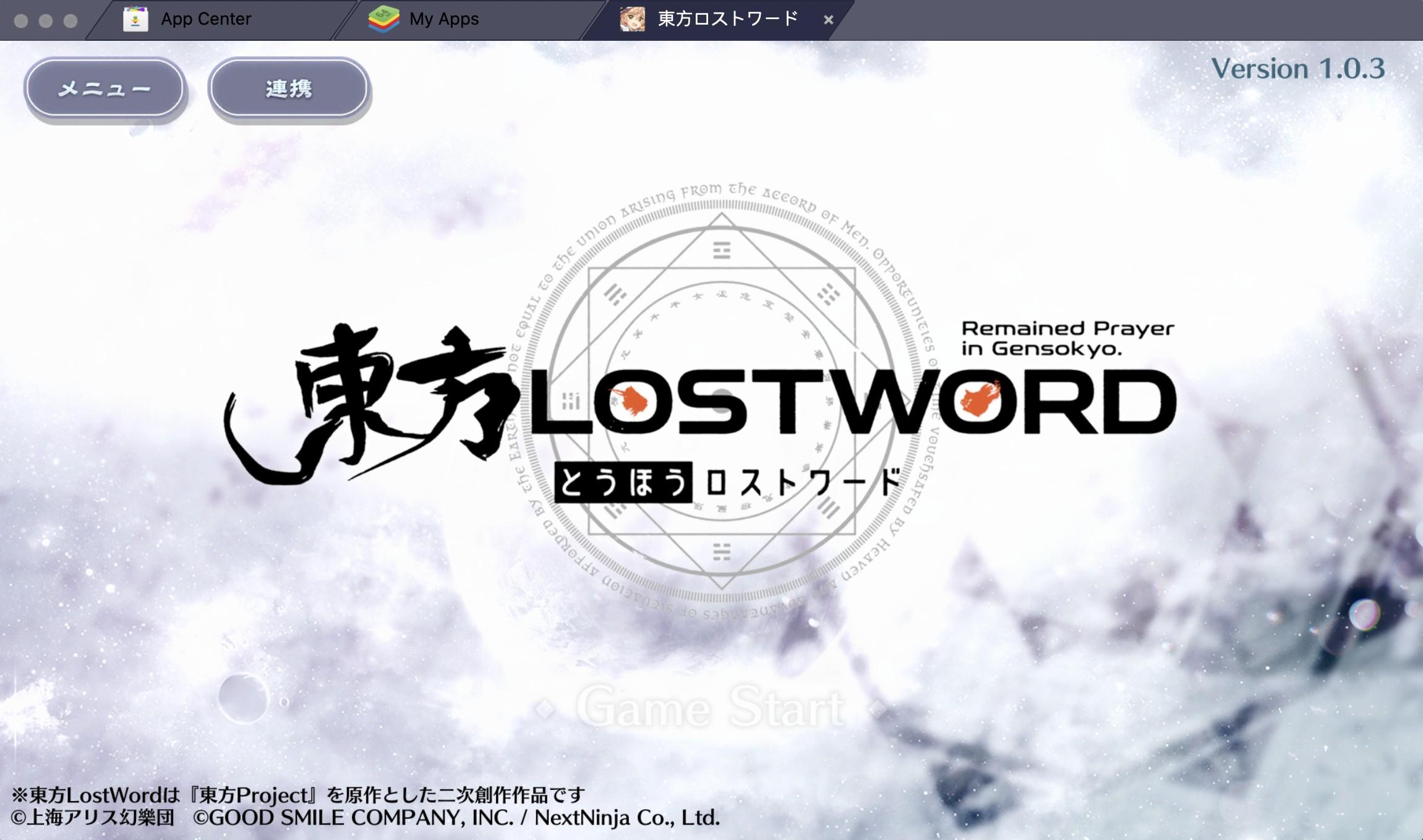 BlueStacksを使ってPC上で『東方LostWord』を遊ぼう