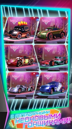 Играй Cars: Fast as Lightning На ПК 5