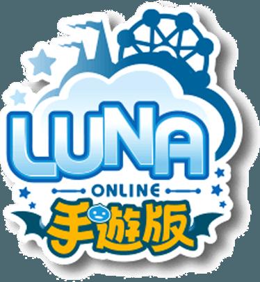 Play Luna online 手遊版 on PC
