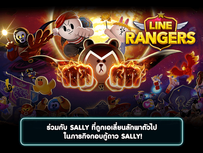 เล่น Line Ranger on pc 8