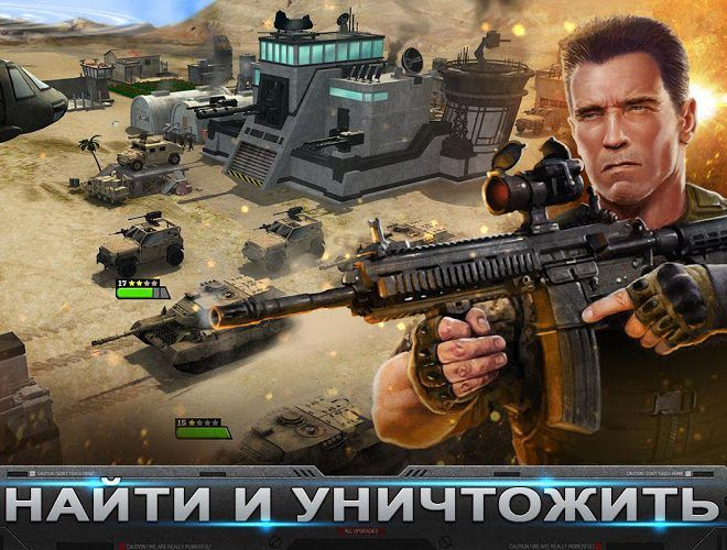 Играй Mobile Strike Epic War На ПК 17