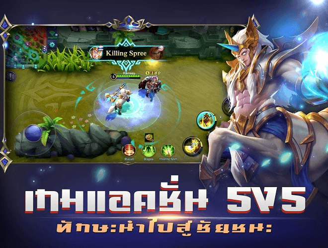เล่น Mobile Legends: Bang bang on PC 8