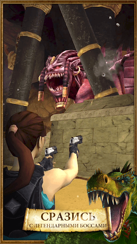 Играй Lara Croft: Relic Run На ПК 5