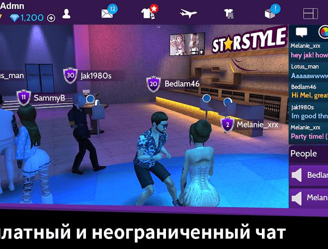 Играй Avakin Life На ПК 7