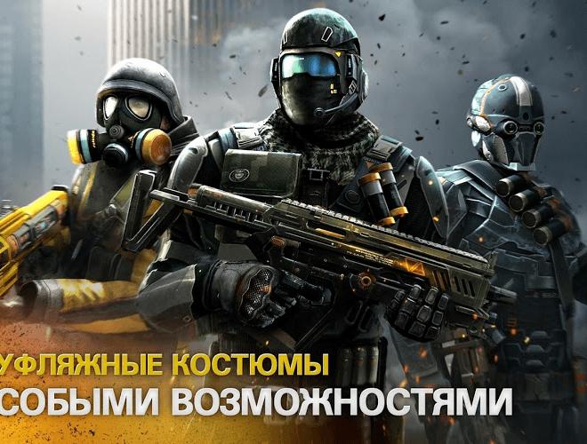 Играй Modern Combat 5: eSports FPS На ПК 8