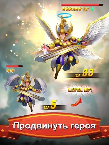 Играй Hyper Heroes На ПК 18