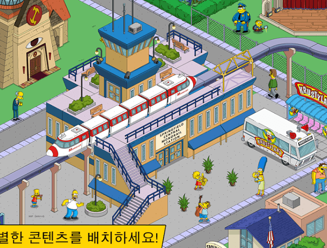 즐겨보세요 Simpsons Tapped Out on pc 4