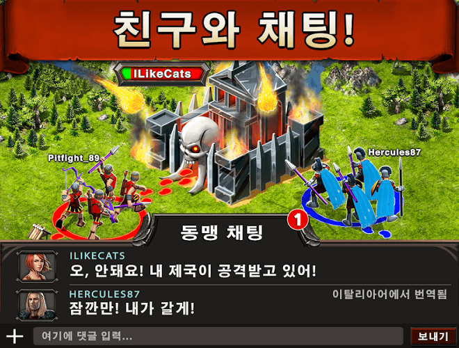 즐겨보세요 Game of War on PC 5