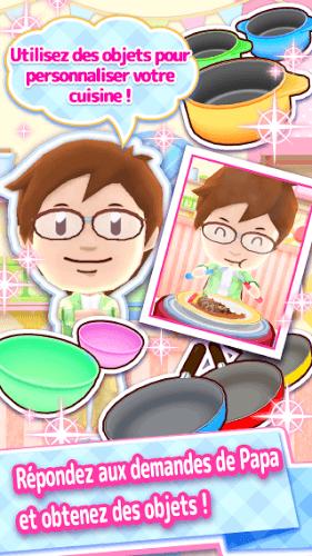 Jouez à  Cooking Mama sur PC 5