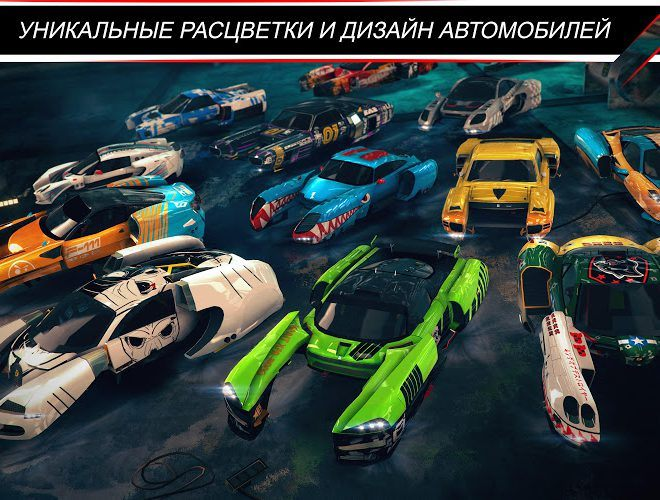 Играй Rival Gears Racing На ПК 16