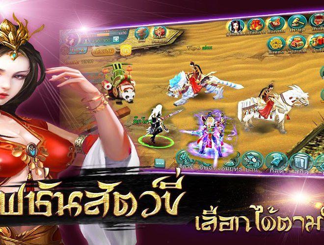 เล่น 3 Swordmen ตำนานเทพกระบี่ on PC 8