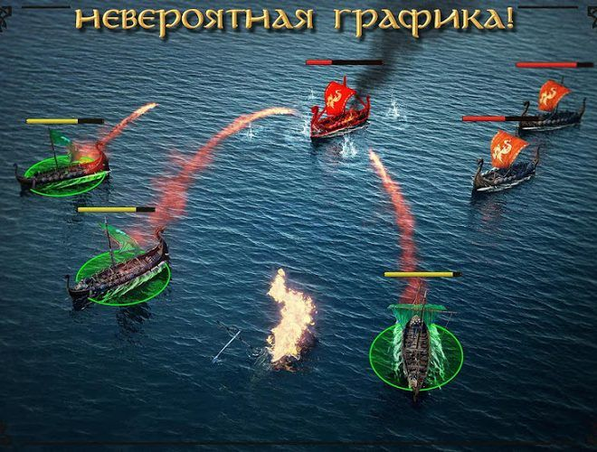 Играй Vikings War of Clans На ПК 6
