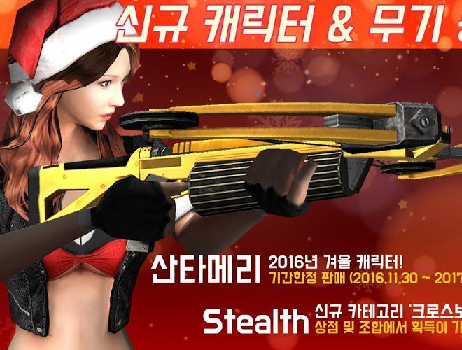 즐겨보세요 Special Soldier on PC 3