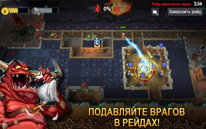 Играй Dungeon Keeper На ПК 6