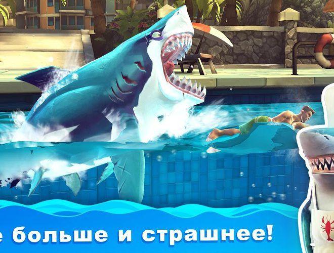 Играй Hungry Shark World На ПК 4