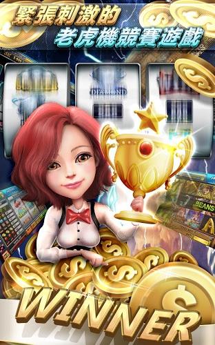 暢玩 Full House Casino PC版 8