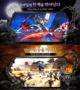 압도적 스케일의 무협 MMORPG 등장 예정, 블루스택 앱플레이어에서 PC로 정마담을 만나보세요!