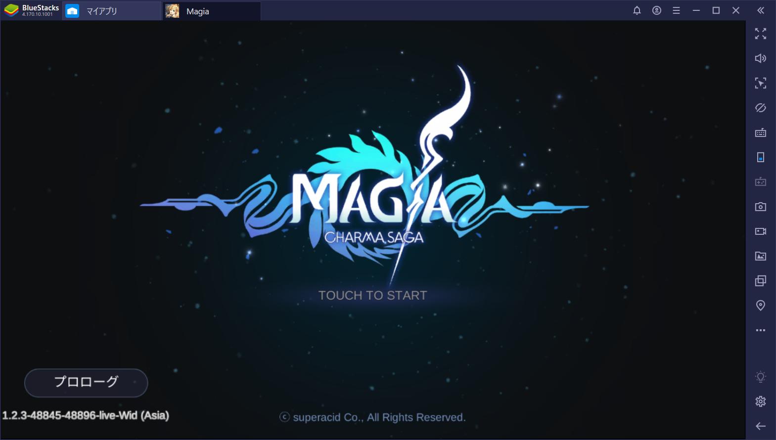 BlueStacksを使ってPCで『マギア : カルマサーガ』を遊ぼう