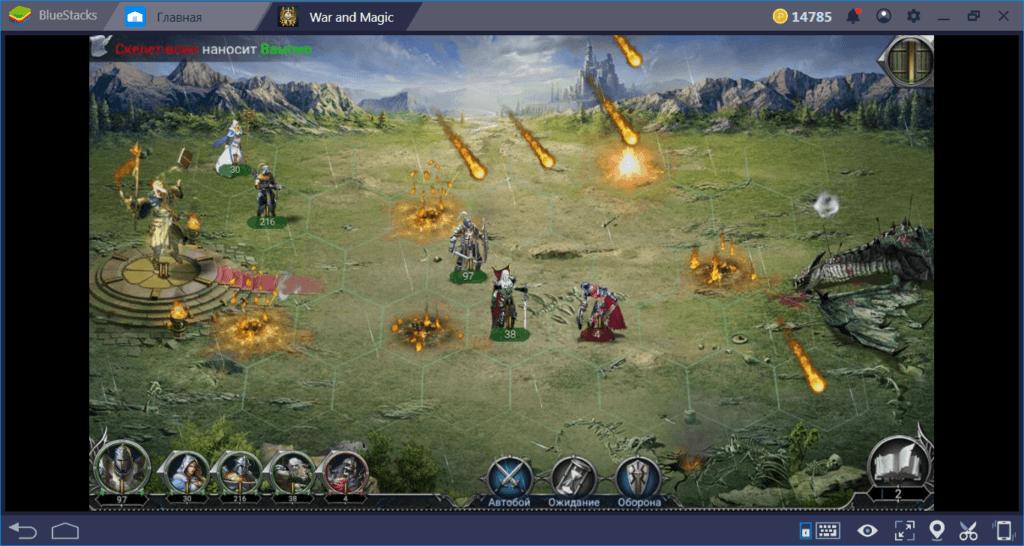 War and Magic: гайд по сражениям