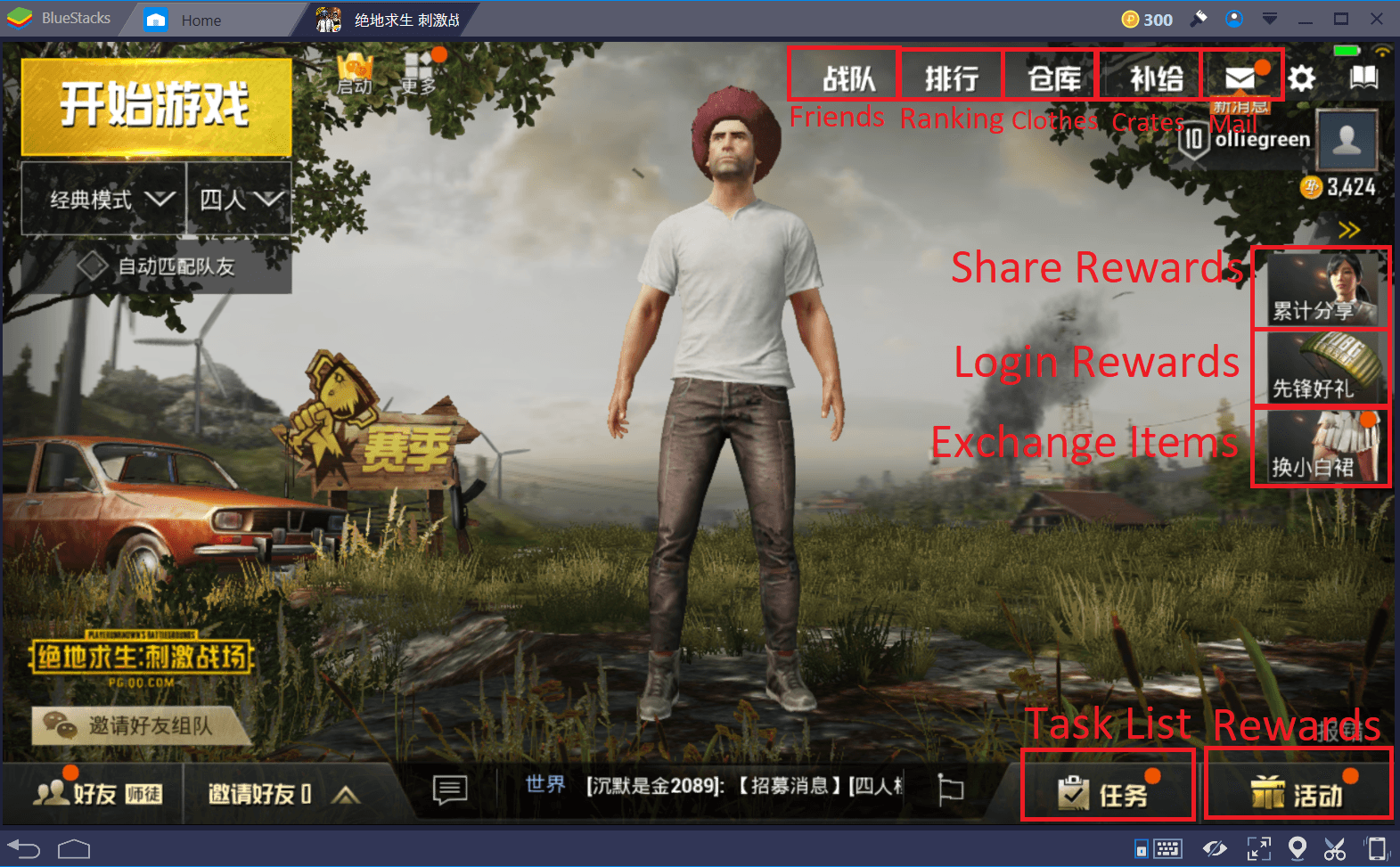 How To Navigate The Pubg Mobile Menu Without Knowing Chinese