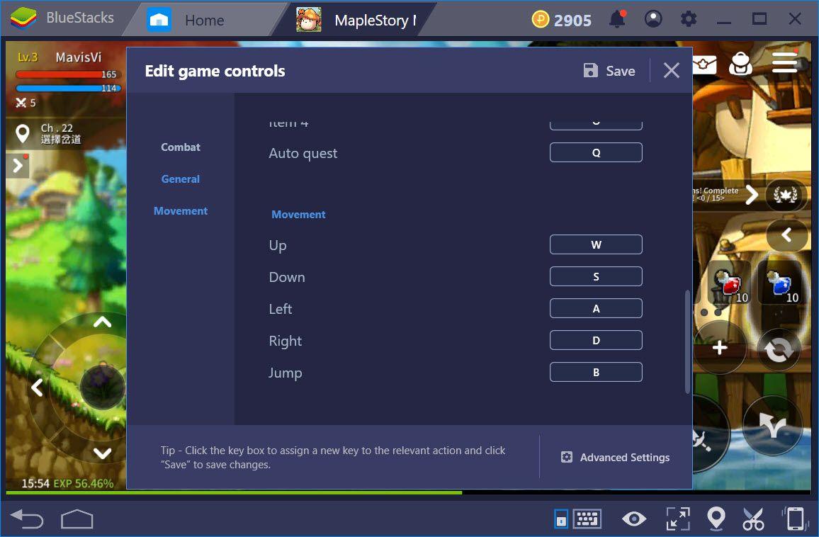 在BlueStacks 4進行《楓之谷M》「遊戲控制」設置