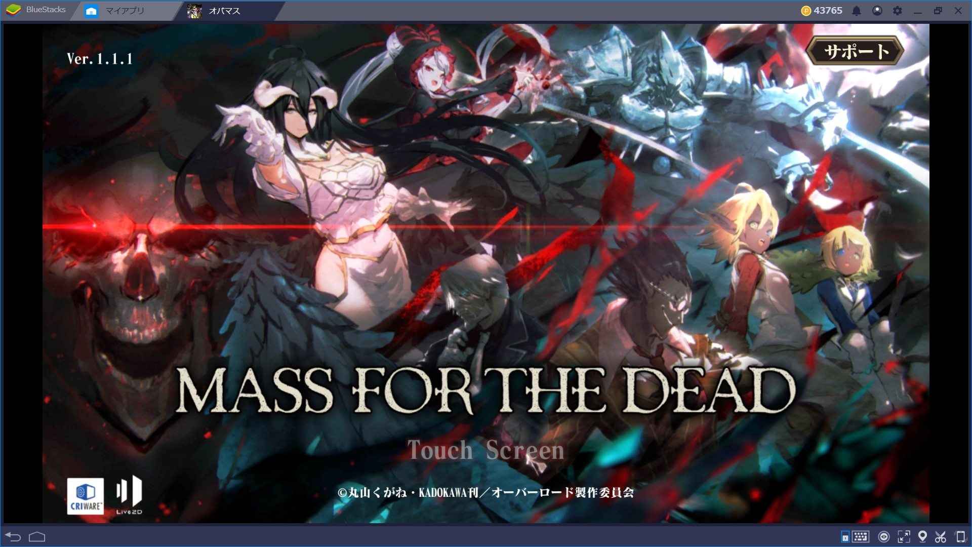 BlueStacksを使ってPCでMASS FOR THE DEADを遊ぼう