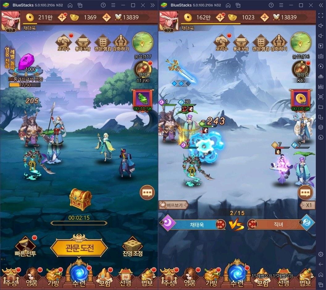 마이티 아레나X열혈강호, 마이티 아레나에서 열혈강호의 캐릭터들을 PC로 블루스택 앱플레이어에서 만나보세요!