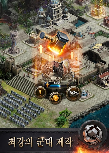즐겨보세요 Clash of Kings on PC 15
