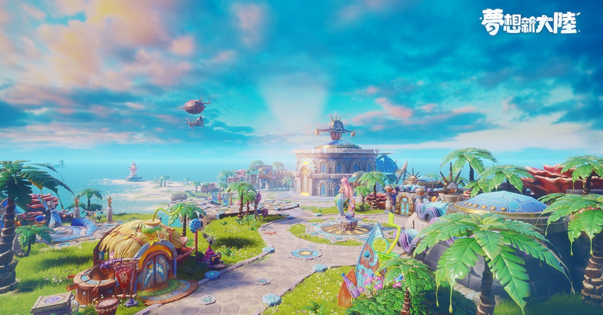 3D製作MMORPG手遊《夢想新大陸》封測冒險開啟