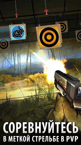 Играй Deer Hunter 2016 На ПК 20