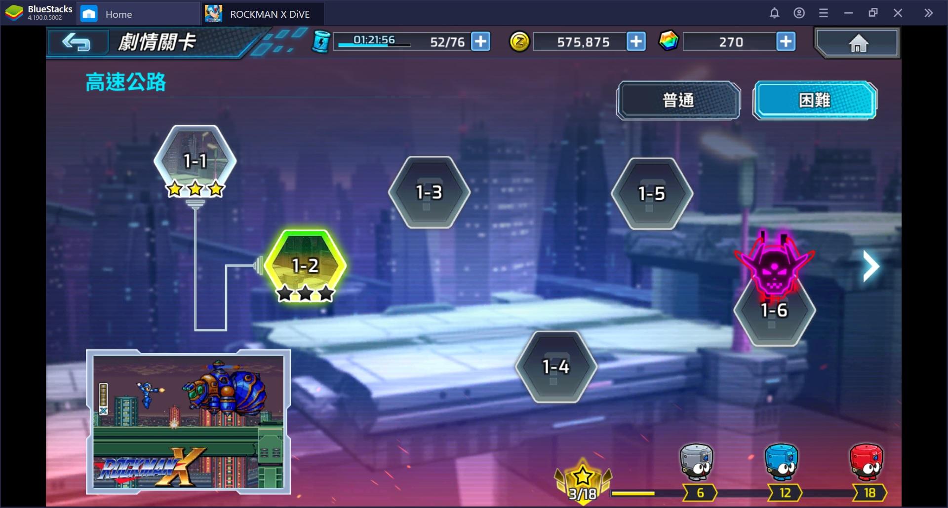使用BlueStacks在電腦上體驗橫向動作RPG手游《洛克人 X DiVE》