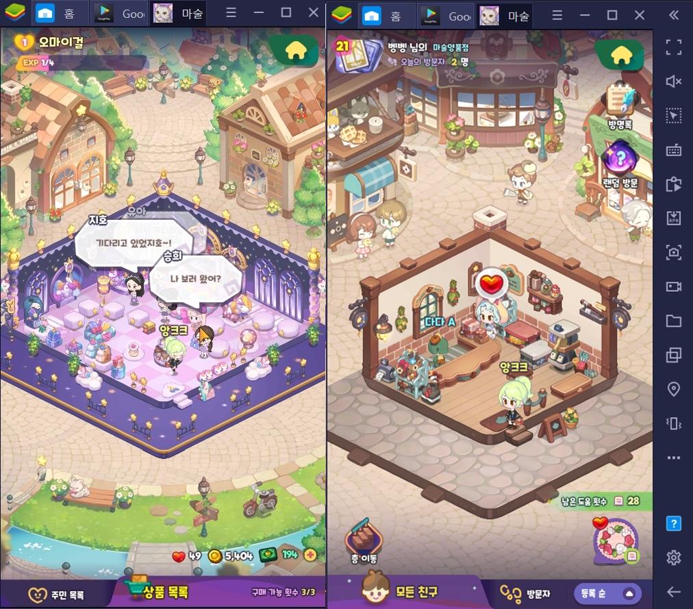 신규 캐주얼 게임 마술양품점의 중요 콘텐츠 탐험, PC에서 즐겨봐요!