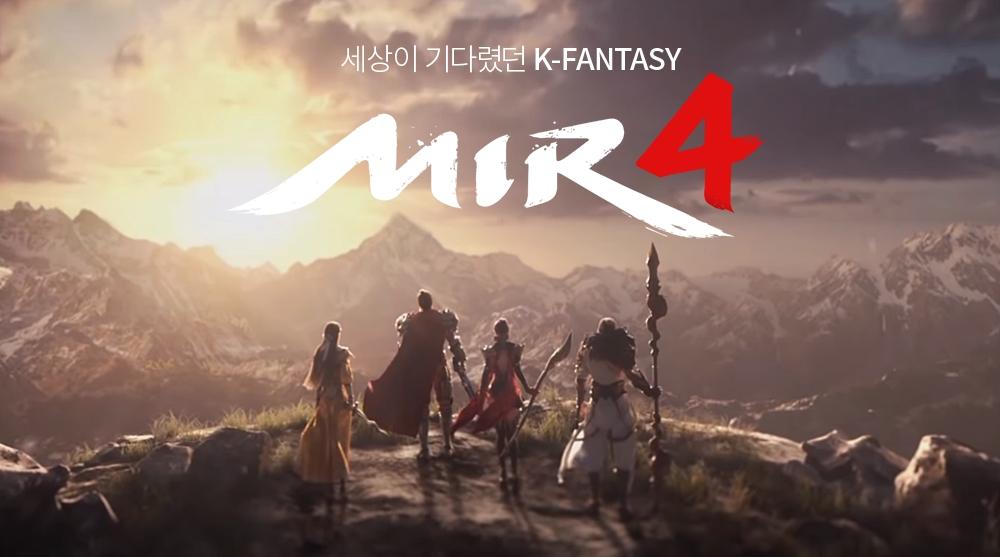 미르4 개성만점 캐릭터로 만나는 모험, PC로 준비하자!