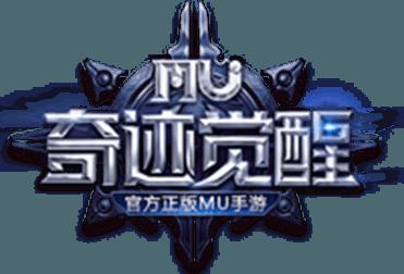 暢玩 奇蹟MU:覺醒 PC版