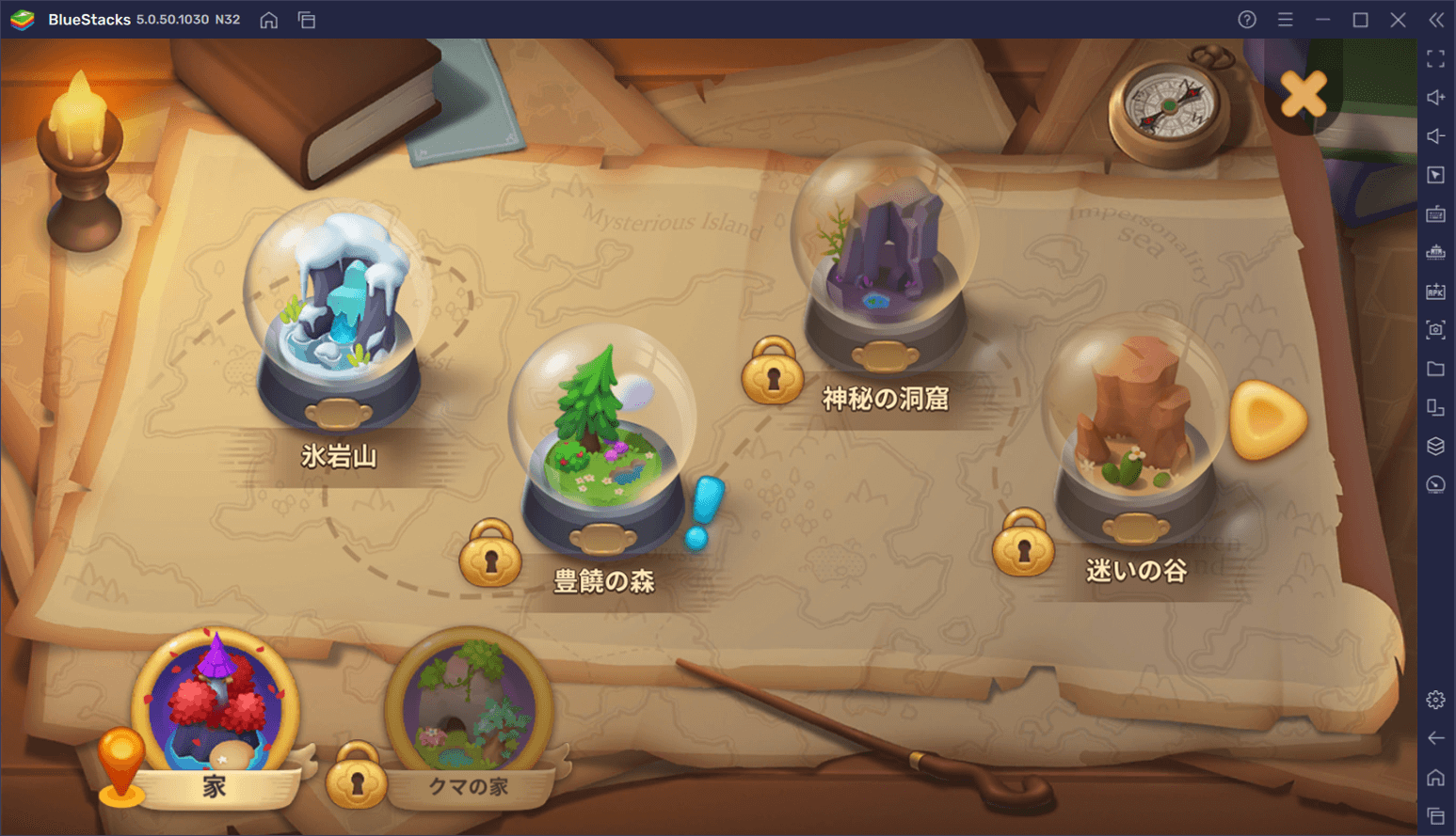 BlueStacksを使ってPCで『ミラクルハウス:私の魔法領地』を遊ぼう