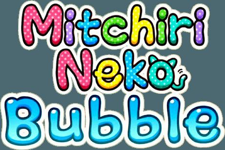Play MitchiriNeko Bubble~아기자기한 슈팅 퍼즐~ on PC