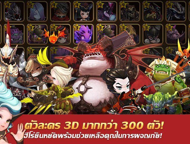 เล่น Heroes Wanted on PC 11