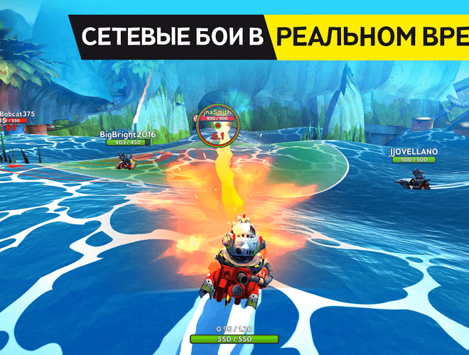 Играй Battle Bay На ПК 8
