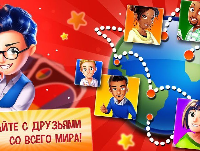Играй Uno & Friends На ПК 15