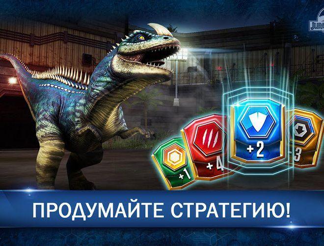 Играй Jurassic World: The Game На ПК 9