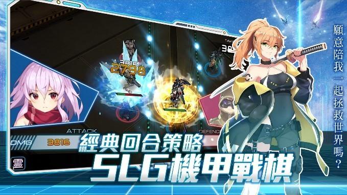 《魔法軍團零》即將上線, 用BlueStacks體驗電腦版高清遊戲!