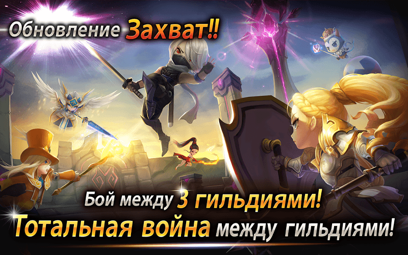 Играй Summoners War Sky Arena На ПК 12