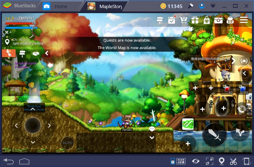 《楓之谷M》新手玩家快速升級攻略