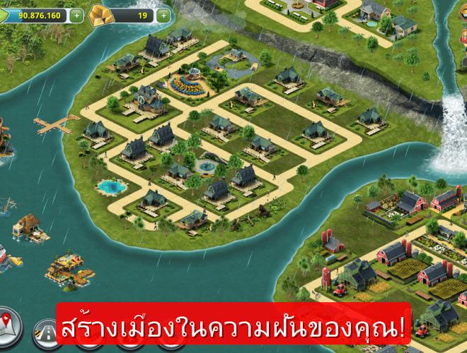 เล่น City Island 3 on PC 5