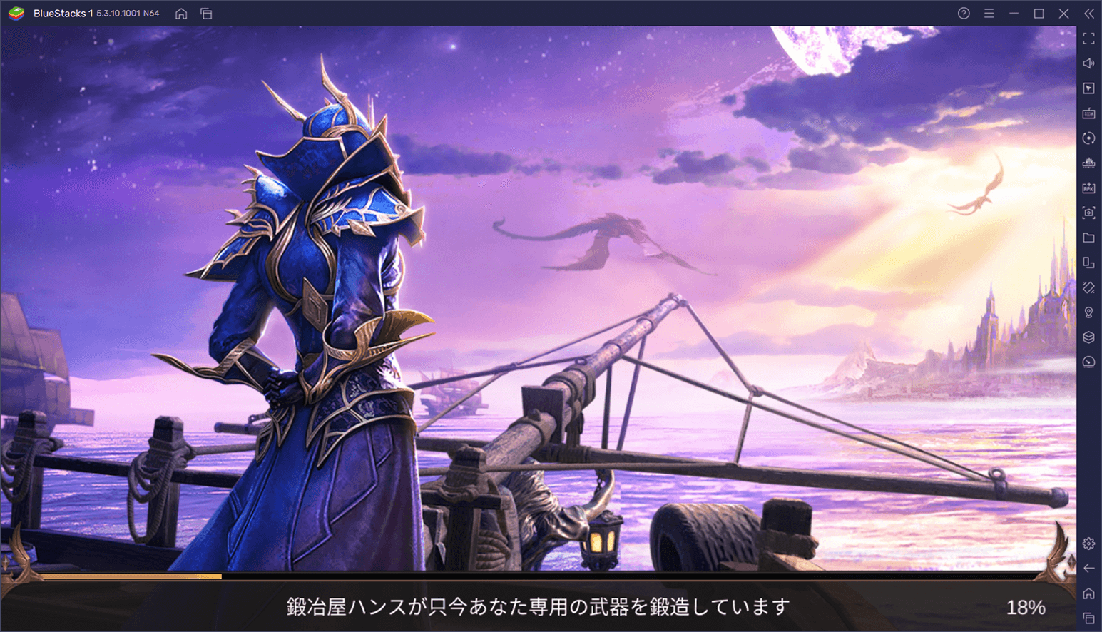 BlueStacksを使ってPCで『MU:アークエンジェル』を遊ぼう