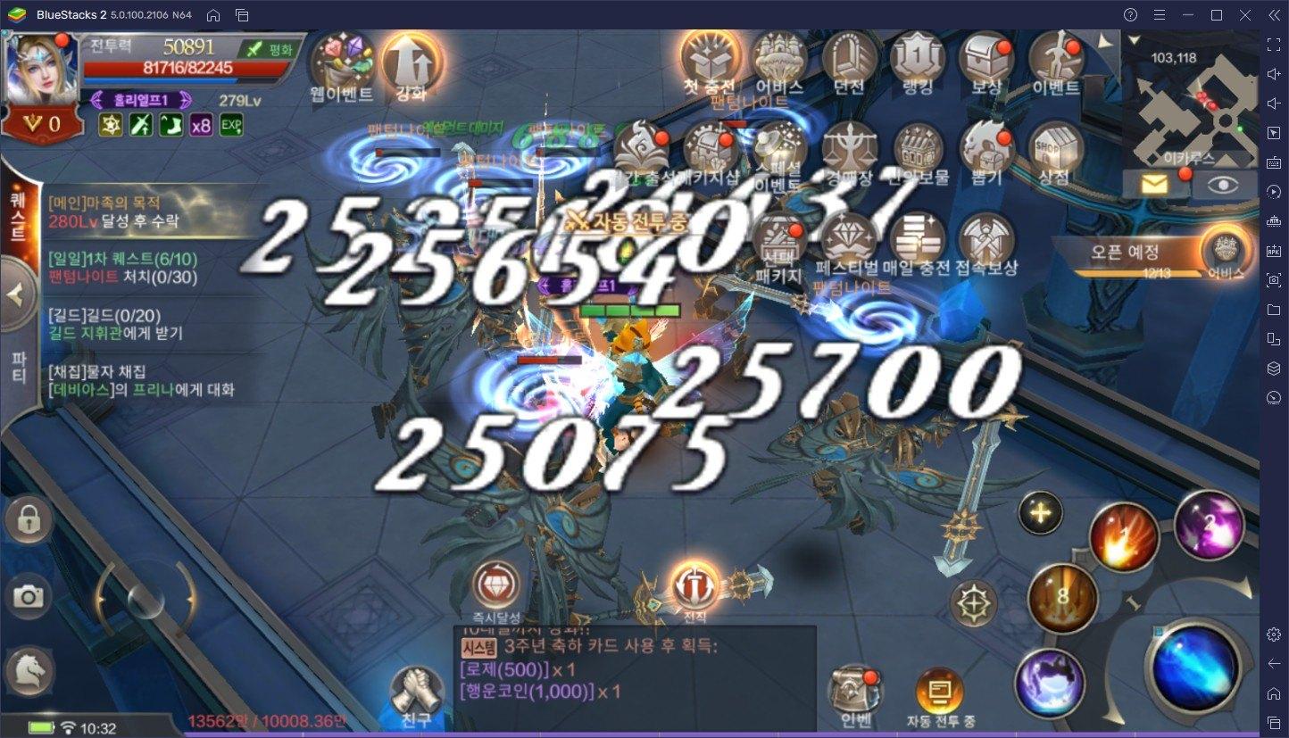 뮤오리진2 3주년 이벤트 진행, 블루스택 앱플레이어에서 PC로 혜택들을 누려봐요!