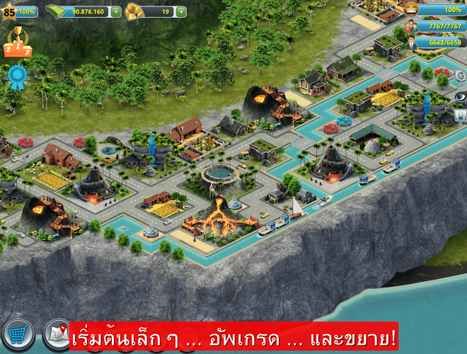 เล่น City Island 3 on PC 8
