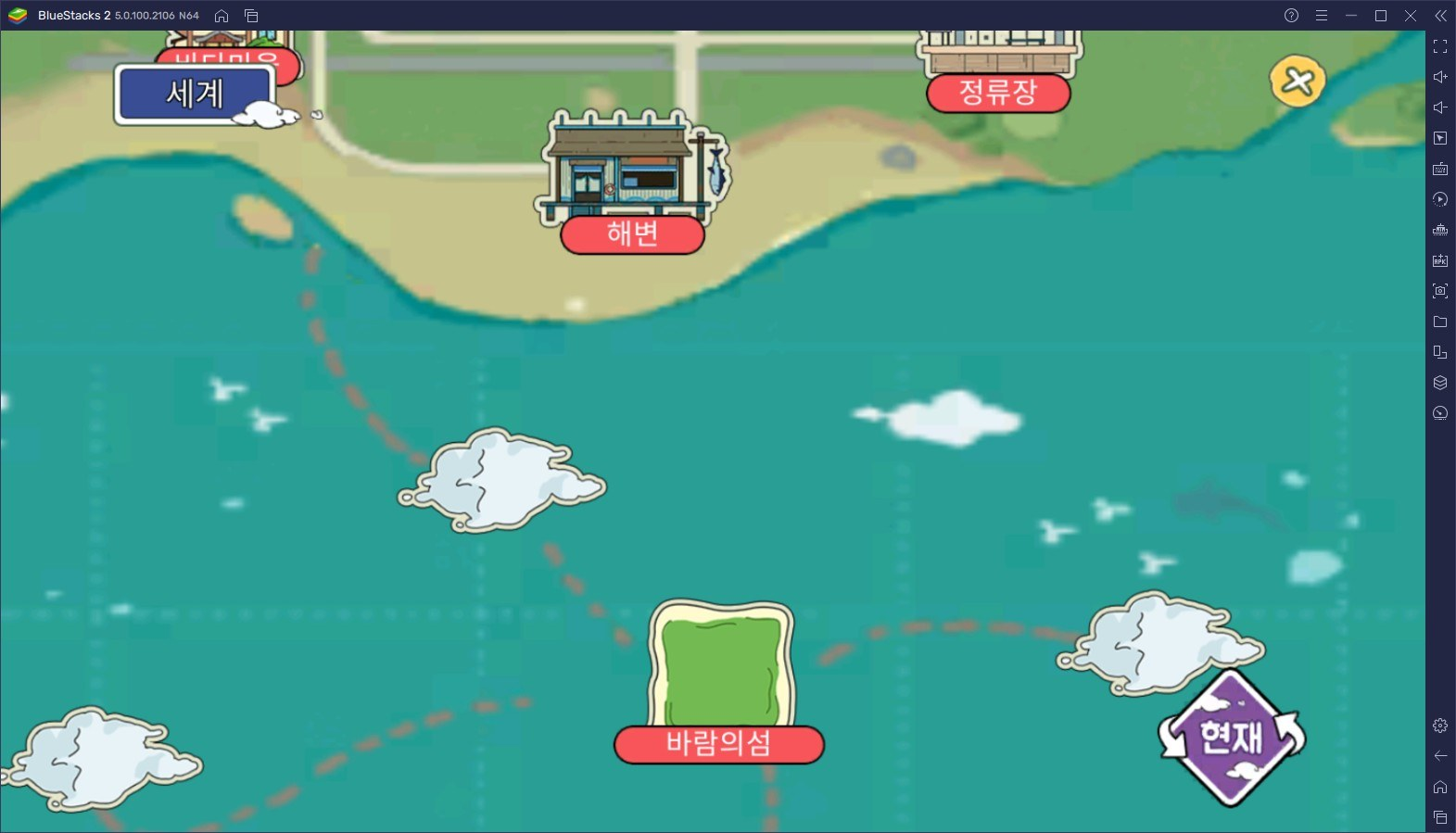 마이리틀포레스트 두 번째 이야기 바람의 섬 업데이트, 블루스택으로 지금 바로 새로운 보금자리를 꾸며보세요!